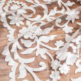 DOUBLE BORDERED LASER CUT SATIN EMBROIDERY ON TULLE IVORY